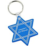 Star of David Soft Key Tag