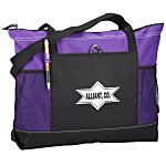 Select Zippered Tote - Screen