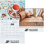 Jewish Life Calendar - Spiral