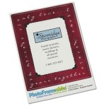 Removable Picture Frame Decal - 2 x 3 - Snapshot