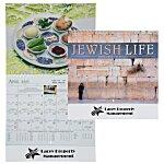 Jewish Life Calendar - Spiral - 24 hr