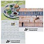 Jewish Life Calendar - Stapled - 24 hr