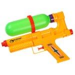 Water Tanker Gun