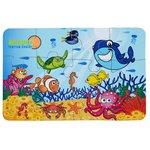 15 Piece Animal Puzzle - Ocean