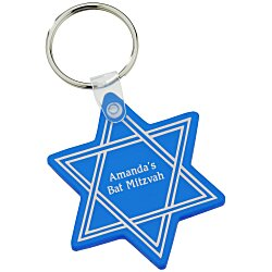View a larger, more detailed picture of the Star of David Soft Key Tag
