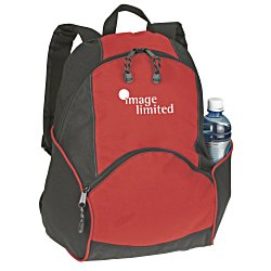 View a larger, more detailed picture of the On-the-Move Backpack - 24 hr