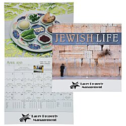 View a larger, more detailed picture of the Jewish Life Calendar - Spiral