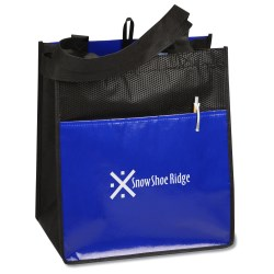 View a larger, more detailed picture of the Glossy Light Shopping Bag