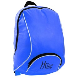 View a larger, more detailed picture of the Armstrong Backpack