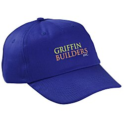 View a larger, more detailed picture of the Polyester 5-Panel Cap - Embroidered