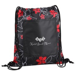 View a larger, more detailed picture of the Printed Insulated Sportpack - Floral