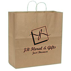 View a larger, more detailed picture of the Brown Kraft Recycled Paper Bag - 18-3 4 x 18 - 24 hr