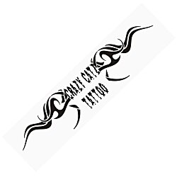 View a larger, more detailed picture of the Removable Vinyl Bumper Sticker - 3-3 4 x 15