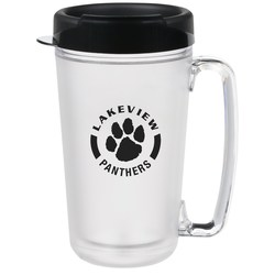 View a larger, more detailed picture of the Insulated Frosted Travel Mug - 24 oz
