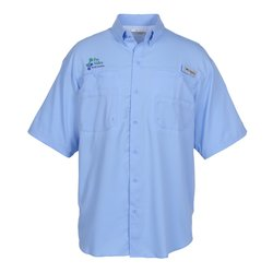 View a larger, more detailed picture of the Columbia Tamiami II Short Sleeve Shirt - Men s